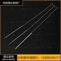 Stainless steel super long super thin tube brush Universal tube brush Household tube brush