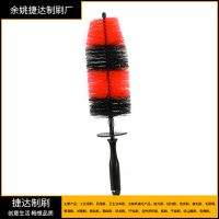 Factory direct car wheel special cleaning brush large wheel brush car tire brush