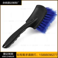 Factory direct single head tire brush car tire cleaning brush car wash tool