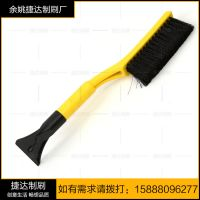 Factory direct sale a large number of car snow shovel brush outdoor snow shovel