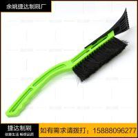 Factory direct sale, large-scale sale, detachable ice scraper, outdoor snow shovel