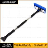 A large number of telescopic detachable aluminum alloy shovel for sale
