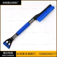 Factory direct sale a large number of multi-purpose car car portable snow removal shovel