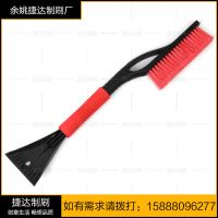 Large quantities of vehicles with multi-purpose ice shovel for outdoor use