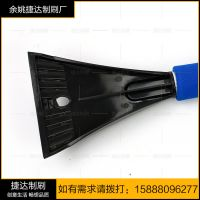 Large quantities of multi-purpose snow shovel brush outdoor ice and snow shovel