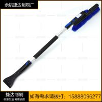 Large quantities of multi-purpose ice shovel snow combination - telescopic handle