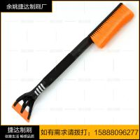 Large quantities of multi-purpose car-mounted portable snow removal shovel
