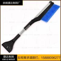 Factory direct sale, large-scale sale, multi-function telescopic shovel, outdoor snow shovel