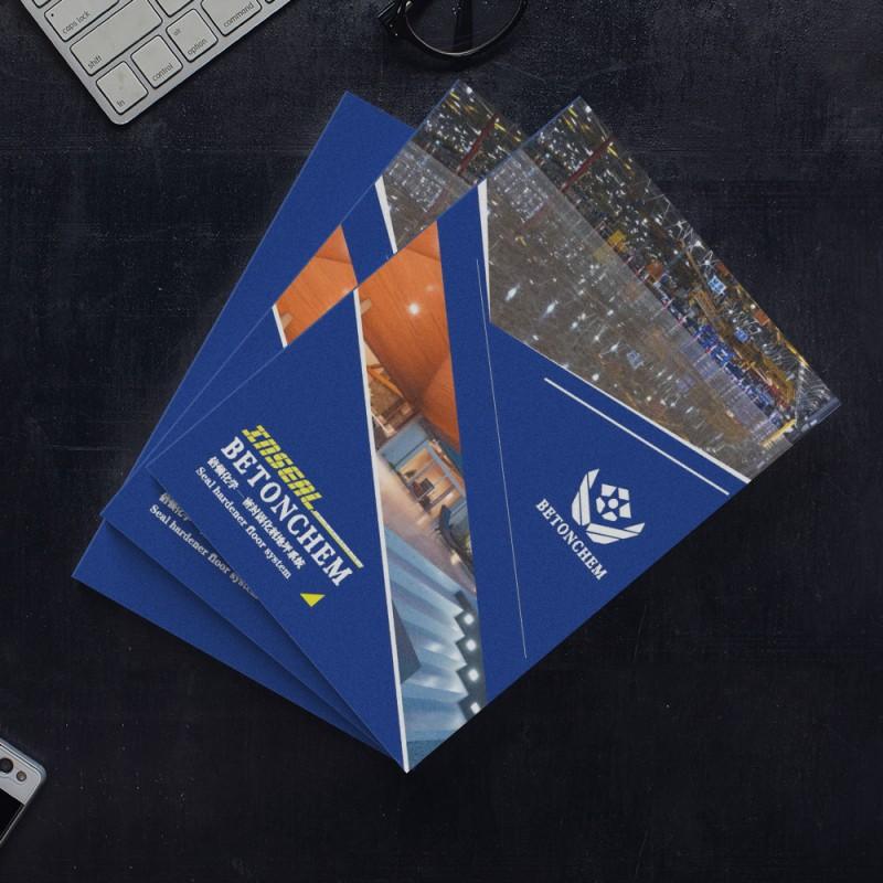 Floor, cement, concrete curing agent industry album print case