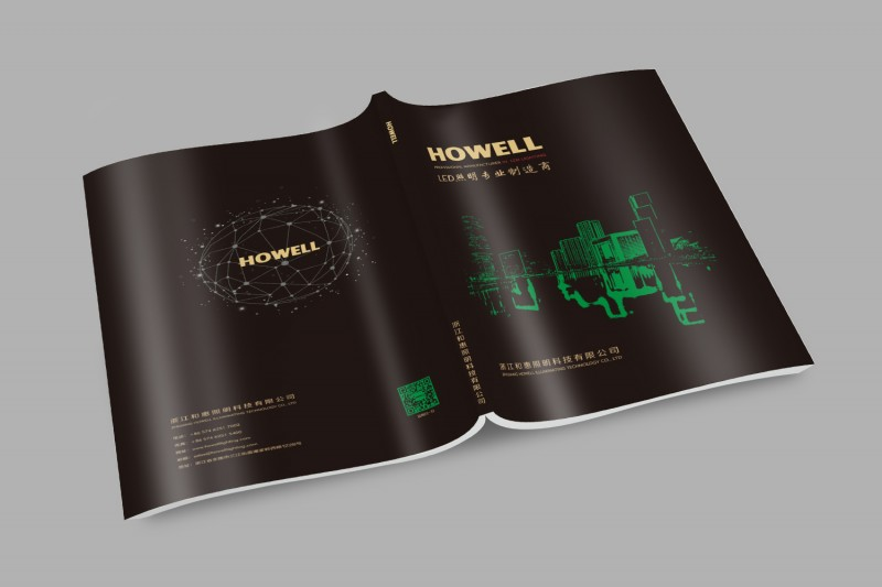 Sample book design printing case(Ningbo Ziyu Advertising Design)